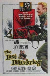 Последний блицкриг / The Last Blitzkrieg (1959)
