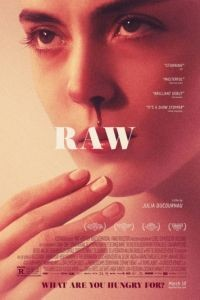 Сырое / Raw (2016)