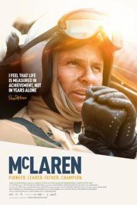 Макларен / McLaren (2016)