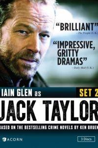 Джек Тейлор: Драматург / Jack Taylor: The Dramatist (2013)