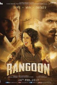 Рангун / Rangoon (2017)