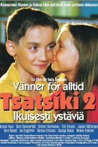 Цацики – друзья навсегда / Tsatsiki - V?nner f?r alltid (2001)