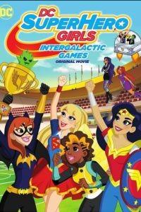 Супердевочки: Межгалактические игры / DC Super Hero Girls: Intergalactic Games (2017)