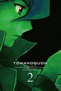 Вечность вечного 2: Танцующая орхидея в хаосе / Towa no Quon 2: Konton no Ranbu (2011)