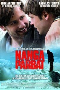 Нанга-Парбат / Nanga Parbat (2010)