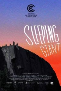 Спящий гигант / Sleeping Giant (2015)