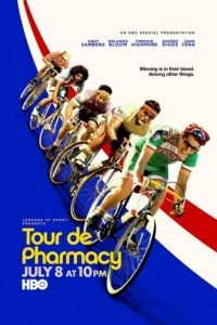 На колёсах / Tour de Pharmacy (2017)