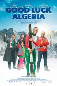 Удачи, Сэм / Good Luck Algeria (2015)