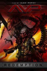 Чужой против Хищника: Искупление / AVP Redemption (2015)