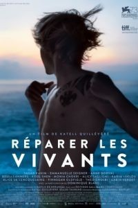 Лечить живых / R?parer les vivants (2016)