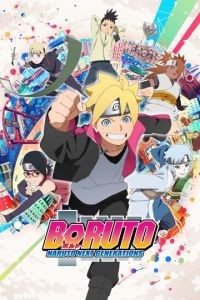 Боруто: Новое поколение Наруто 1 сезон 64 серия