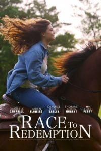 Гонка во имя спасения / Race to Redemption (2016)
