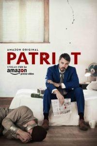 Патриот 1 сезон 10 серия