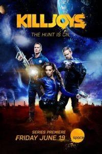 Cмотреть Киллджойс 5 сезон 5 серия онлайн в Хдрезка качестве 720p