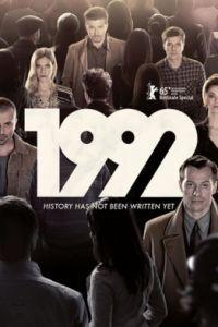 1992 1 сезон 10 серия