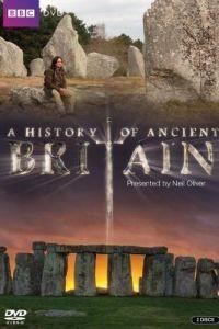 BBC. История древней Британии
