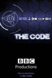 BBC. Тайный код жизни 1 сезон 3 серия