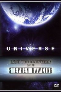 Discovery: Во Вселенную со Стивеном Хокингом 1 сезон 3 серия