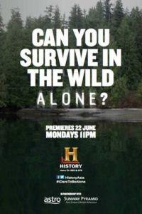 History Channel. В изоляции 4 сезон 11 серия
