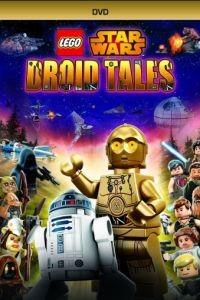 Lego Звездные войны: Истории дроидов 1 сезон 5 серия