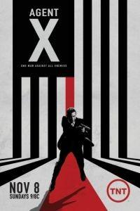 Агент Икс 1 сезон 10 серия