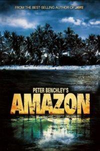 Амазония 1 сезон 22 серия