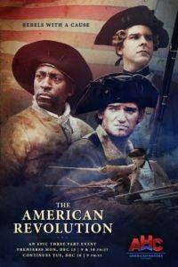 Американская революция 1 сезон 3 серия