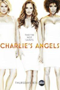 Ангелы Чарли 1 сезон 8 серия