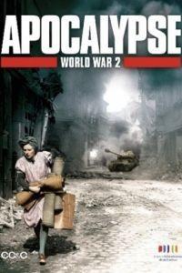 Апокалипсис: Вторая мировая война; Гитлер 2 сезон 2 серия