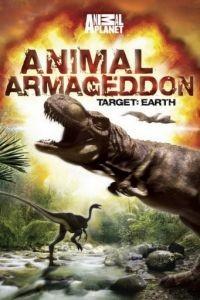 Армагеддон животных 1 сезон 8 серия