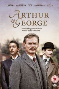 Артур и Джордж 1 сезон 3 серия