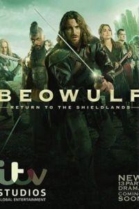 Беовульф 1 сезон 12 серия