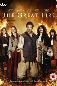 Большой пожар 1 сезон 4 серия