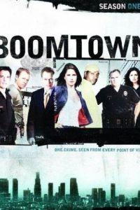Бумтаун 2 сезон 6 серия