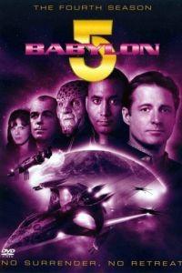 Вавилон 5 5 сезон 22 серия