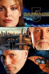 Вавилон 5: Затерянные сказания – Голоса во тьме 1 сезон 2 серия