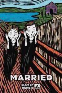 В браке 1 сезон 10 серия