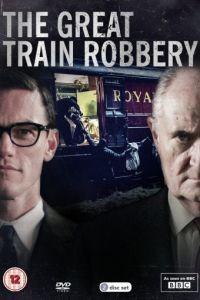 Cмотреть Великое ограбление поезда онлайн на Хдрезка качестве 720p
