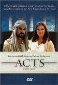Визуальная Библия: Деяния святых Апостолов 1 сезон 2 серия