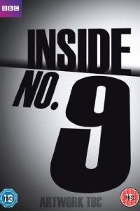 Внутри девятого номера 5 сезон пилотная серия