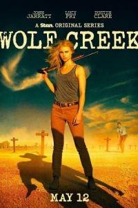 Волчья яма 1 сезон 6 серия