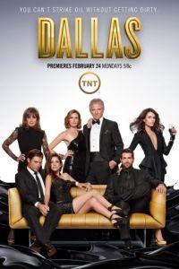 Даллас 2 сезон 2 серия