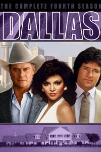 Даллас 14 сезон 23 серия