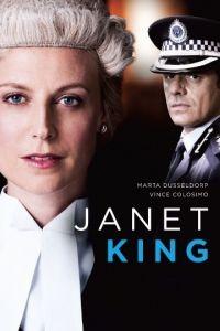 Джанет Кинг 1 сезон 8 серия