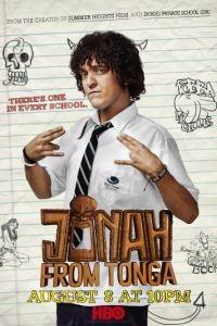 Джона с острова Тонга 1 сезон 6 серия