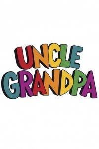 Cмотреть Дядя Деда онлайн на Хдрезка качестве 720p