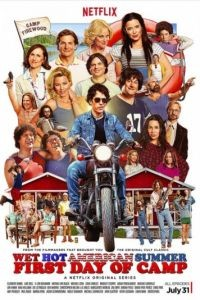 Жаркое американское лето: Первый день лагеря 1 сезон 8 серия