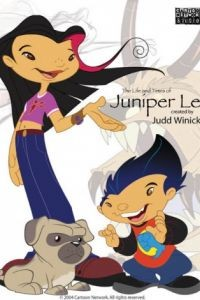 Жизнь и приключения Джунипер Ли 3 сезон 14 серия
