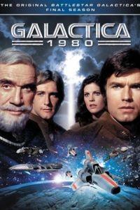Звездный крейсер Галактика 1980 1 сезон 10 серия