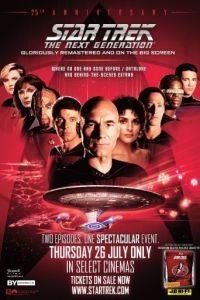 Звездный Путь: Следующее поколение 7 сезон 26 серия